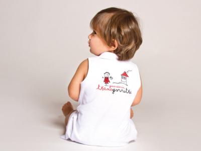 Jantzita - Txanogorritxu haur-eskolako haur uniformea